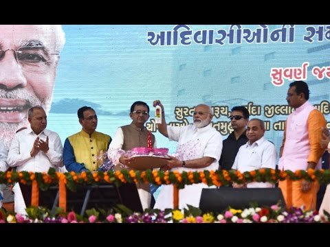 PM Narendra Modi at inauguration of SUMUL Cattle Feed Plant in Tapi, Gujarat