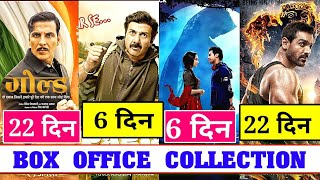 stree overseas collection