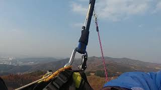 2020.11.15.일 paragliding(청주것대산…