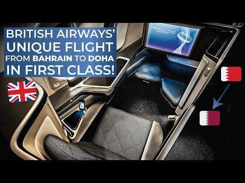 TRIPREPORT | British Airways (FIRST CLASS) | Bahrain - Doha | Boeing 777-200