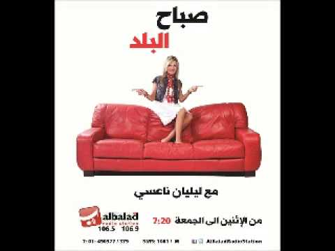 Aline Lahoud interview on March 1 - 2013