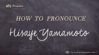 How to Pronounce Hisaye Yamamoto  |  Hisaye Yamamoto Pronunciation