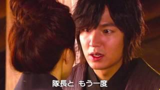 シンイ-信義- 第21話