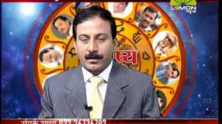 Prediction On Balasaheb Thorat, R. Vikhe Patil, Narayan Rane