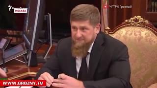У Кадырова нет денег для Чечни, но есть для Сирии?