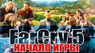 Far Cry 5▶НАЧАЛО ИГРЫ#1Иосиф Сид#АРЕСТ