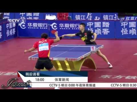 2014 China Trials for WTTTC: MA Long Vs ZHANG Jike [HD] [Full Match|Short Form/Slow Motions/Award]
