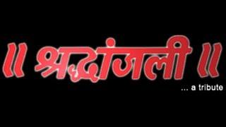 Shradhanjali