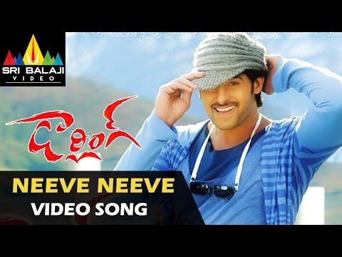 Darling Video Songs   Neevey Video Song   Prabhas, Kajal   Sri Balaji Video