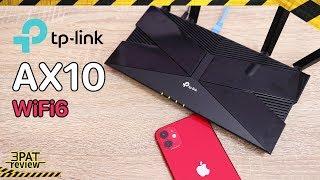 รีวิว TP-Link Archer AX10 งบ3,000บาท ก็ปล่อย WiFi 6 / WiFi AX ได้)