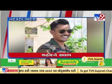 TV9 Headlines @ 9 AM: 17/10/2021 | TV9News