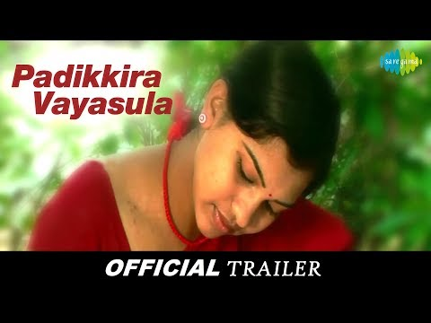 Padikkira Vayasula | Tamil Movie | Official Trailer: Watch the super sensuous and hot trailer of Padikkira Vayasula starring Aswatha, Ragi and Rajesh Kumar.  Cast: Rajesh Kumar, Aswatha, Ragi Music: R Haribabu Director: Rajesh Kumar Producer: Whitefield RK  For more updates:  Subscribe to us on: http://www.youtube.com/saregamatamil Follow us on: https://twitter.com/saregamaglobal Like us on: https://www.facebook.com/saregama Follow us on: https://plus.google.com/+Saregamatamil Visit our website: http://www.saregama.com