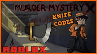 MMX - ALL KNIFE CODES FOR MMX ( MURDER MYSTERY X )