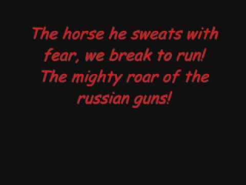The Trooper Lyrics
