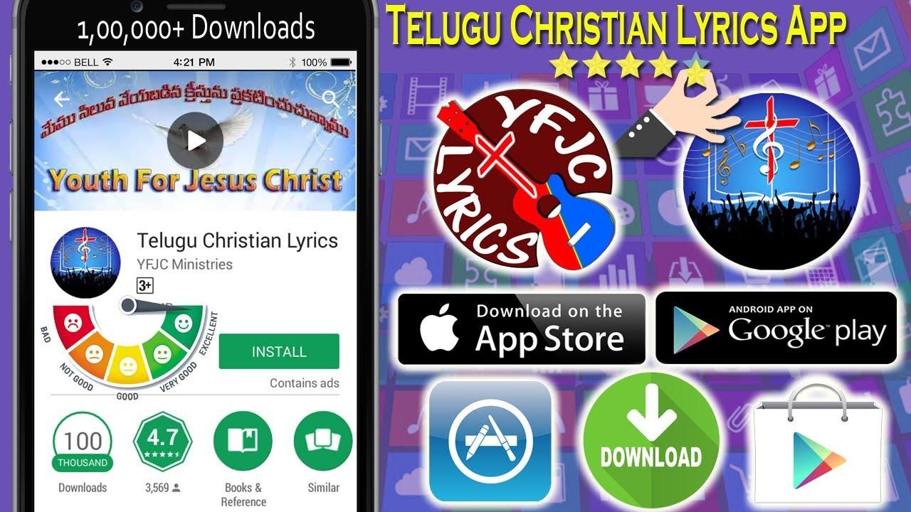 Telugu Christian Lyrics App promo||Youth For Jesus Christ Team||Best  Christian App||Android&iOS