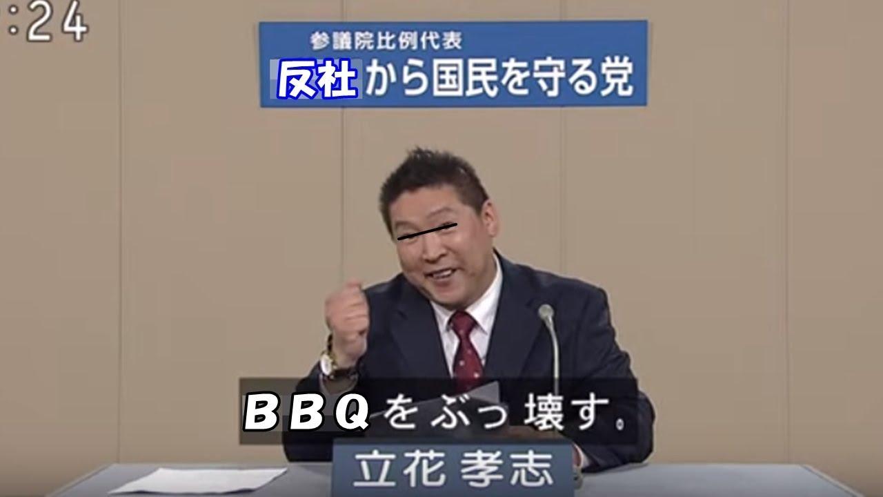 【無課金A+】反社クランをぶっ壊~す!【バトオペ2実況】