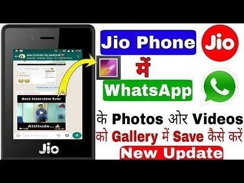 Jio phone me whatsapp photo video download kaise kare|| video call kaise kare|| By Shubham Technical