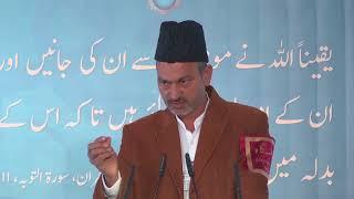 Qaul e Sadid   Wahrheit sagen ohne Verdrehung,Herrn Muhammad Ahmad Rashid,Leitender Imam & Theologe