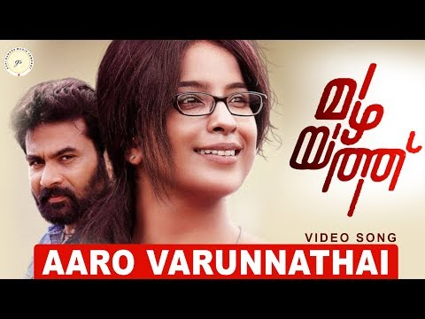 Aaro Varunnathai Video Song | Mazhayathu...