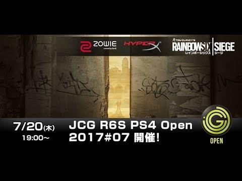 【タイムシフト】 JCG レインボーシックス シージ(PS4) Open 2017 #07