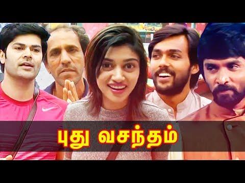 My Pudhu Vasantham becomes TRUE in BIGG BOSS Tamil : Director Vikraman Interview   Vijay TV Show