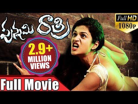 Punnami Rathri Telugu Full Movie  Monal Gajjar, Shraddha Das, Prabhu  2016