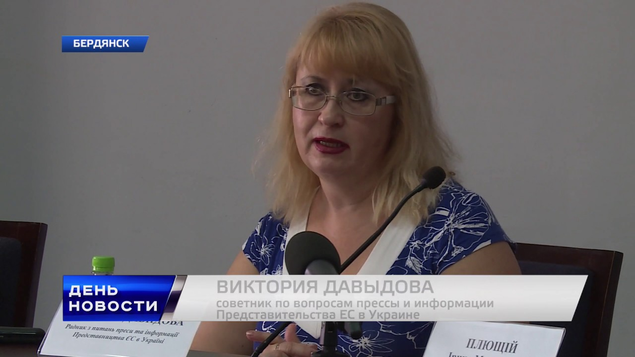 Новости в грузии сегодня видео онлайн