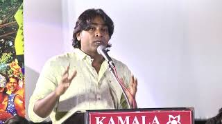 Vijay Sethupathy | Dont Fight in Public,Success determines everything in Cinema |  nba 24x7