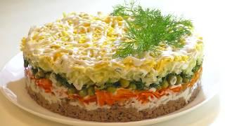 Очень вкусный салат к Новогоднему столу (Рекомендую).
