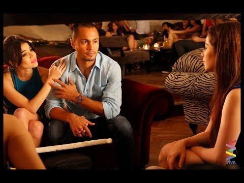 A Secret Affair Official Trailer (UNCUT)