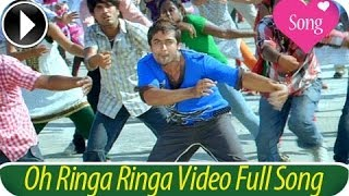 Oh Ringa Ringa Video Song | 7th Sence Malayalam Movie 2013 | Surya | Shruthi Haasan [HD]