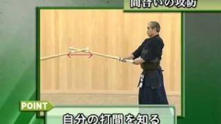 Chiba Sensei's 'Kendo Perfect Master' - Seme   Harai Waza.flv