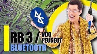 Сделай сам: Устанавливаем блютуз за 2$ в кассетную автомагнитолу VDO RB3-00 PEUGEOT 307(Как сделать Bluetooth (БЛЮТУЗ) магнитолу из Автомагнитолы VDO RB3-00 PEUGEOT 307 / Как установить BLUETOOTH модуль в кассетную..., 2016-05-02T14:43:22.000Z)