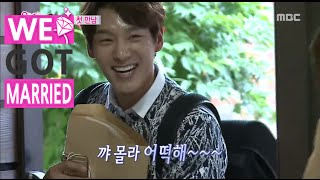 [We got Married4] 우리 결혼했어요 - KwakSiyang&KimSoyeon,The couple