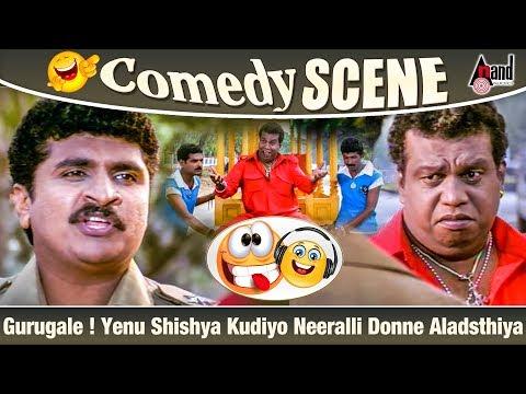 Navagraha- ನವಗ್ರಹ | Kannada HD Comedy Scene 02| Madumaga | Comedy  Clip