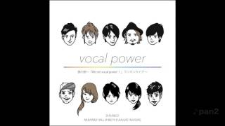 2016/1/27 Debut Album「vocal power」リリース! vocal power official...