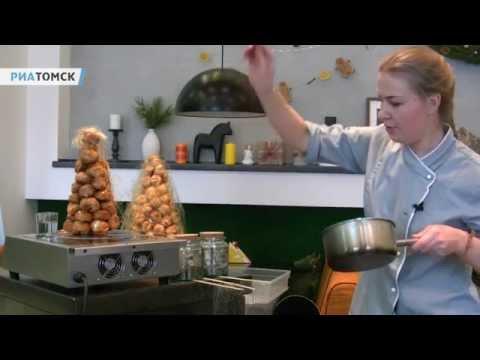 Французский десерт своими руками: мастер-класс от томского кондитера