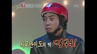 070512 작렬 정신통일 E.05 은지원(Eun Jiwon) 젝스키스(SECHSKIES) [Jiwhaza]