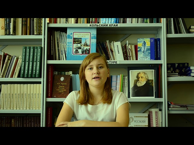 Изображение предпросмотра прочтения – ВалерияАрефьева читает произведение «Стихотворение в прозе. Два богача» И.С.Тургенева