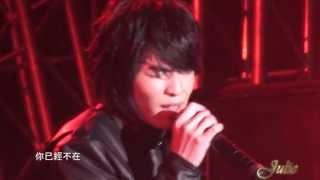 多希望你在\20081122台啤巨星演唱會\蕭敬騰JAM HSIAO ジャム シャオ 소경등