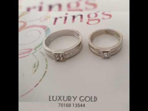 Luxury Gold Couple 👫 Ring