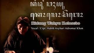 Download lagu Kidung wahyu kolosebo    tembang jowo