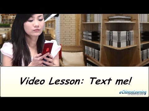 Learn Mandarin Chinese: Common Text Messages in China! - Duur: 6:27.