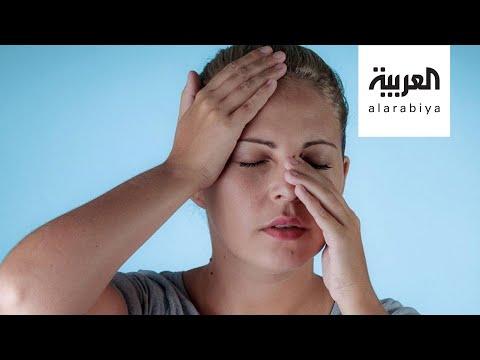 صباح العربية | كيف نميز التهاب الجيوب الأنفية؟  - نشر قبل 6 ساعة