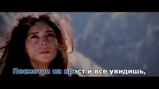 """Посмотри на крест-фонограмма """"Дарина Кочанжи и гр.Пирс"""""""