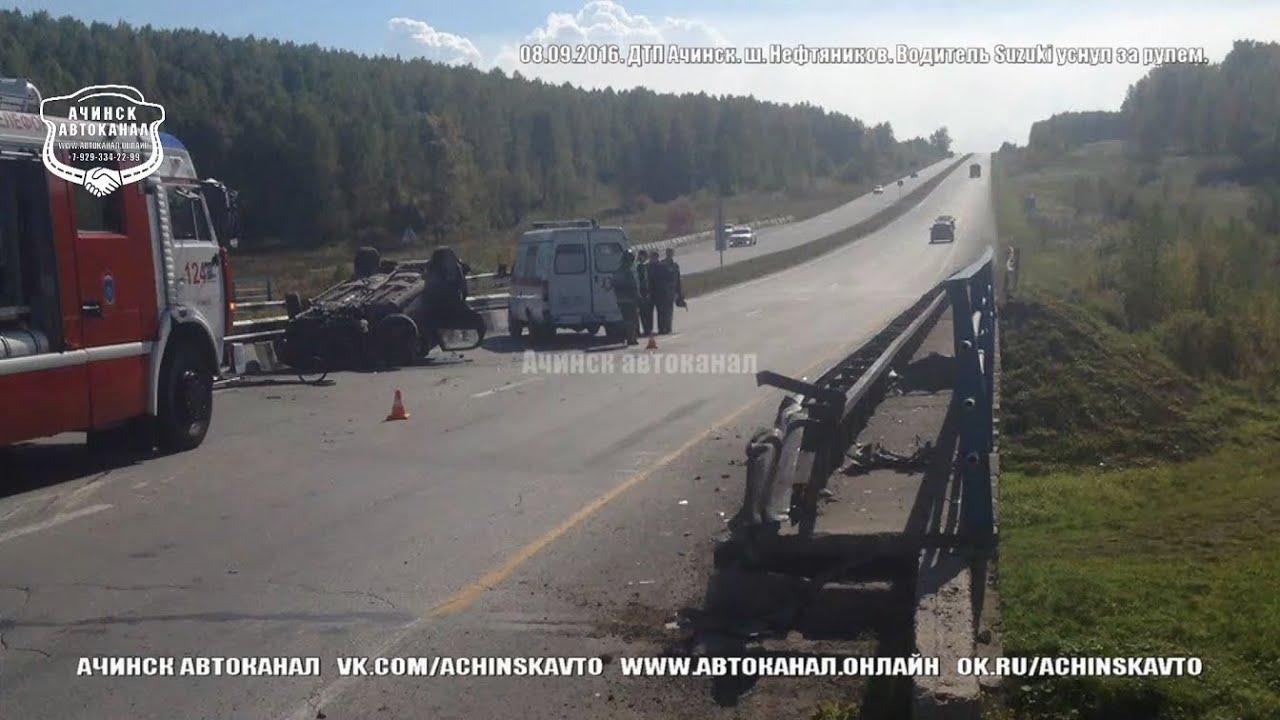 Смертельное дтп в Зеленодольском районе Татарстана.