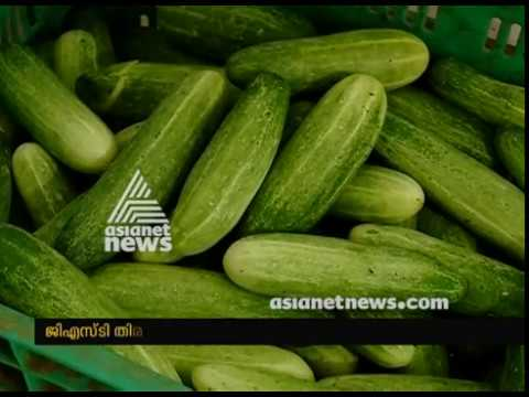 GST Impact; Vegetable export from Kerala has declined