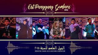 Download lagu Inspiring Band | OST. Panggung Gembira 692 | Pondok Modern Darussalam Gontor