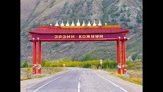 Путешествие в долину Кунгур-Туг
