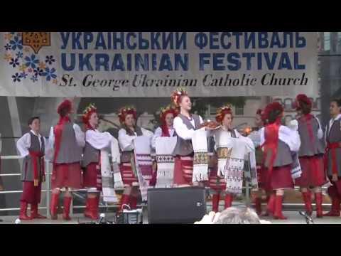 Saint George Ukrainian Festival NYC May 20, 2017